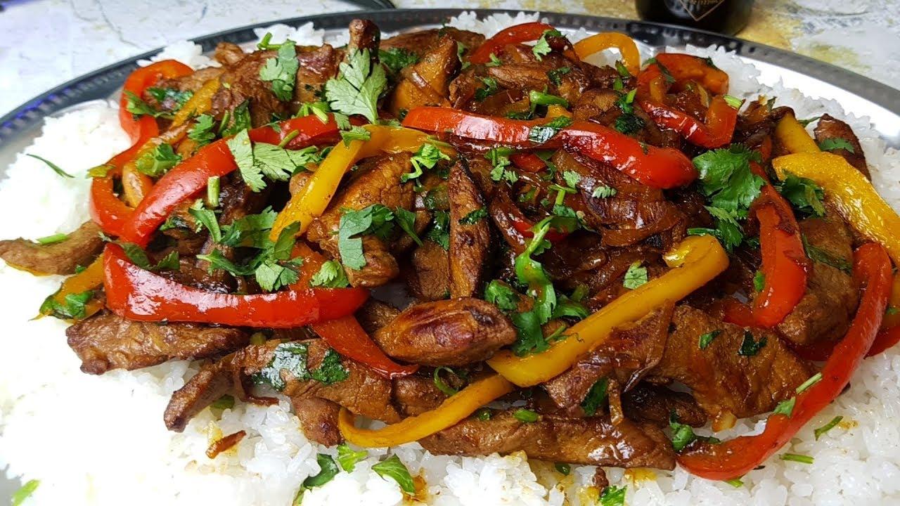 Мясо с рисом по - Азиатски