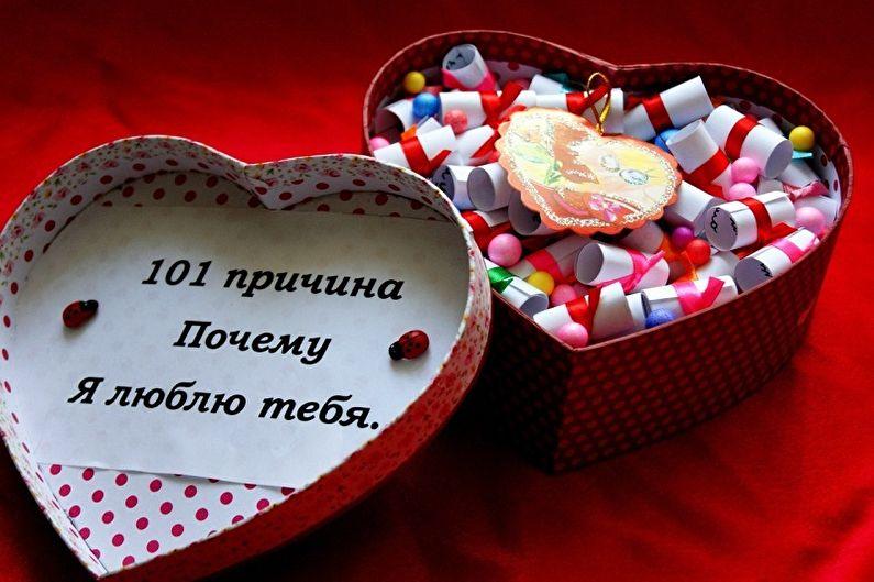 готовим подарок мужу на день Святого Валентина